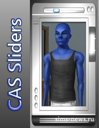 CAS Sliders ��� Sims3