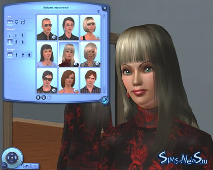 """Sims New City Family Pack-Gloria Miller"""