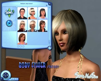 """Sims New City Family Pack-Boby Fisher"""