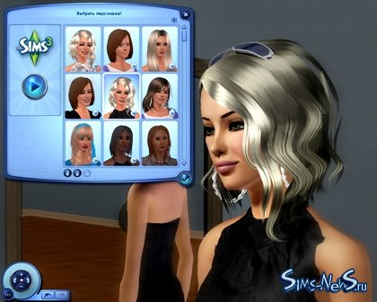 """Sims New City Family Pack-Elena Korikova"""