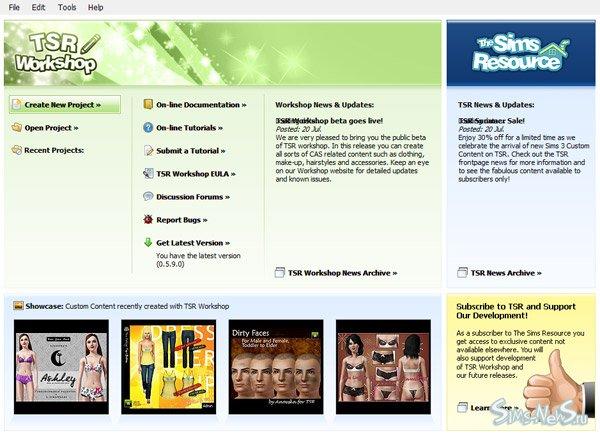 Fl Studio 10.0.2 Русификатор