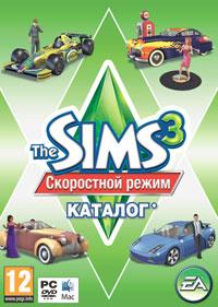 http://sims-news.ru/uploads/posts/2010-07/1278540828_1001802011.jpg