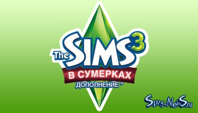 ����� The Sims 3 � �������� �� gamespot
