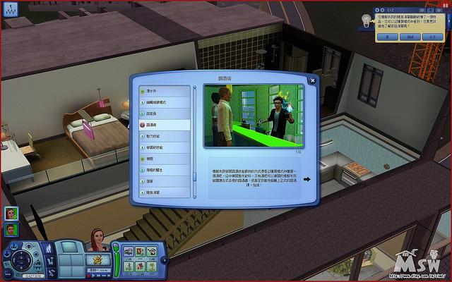 Скриншоты the sims 3 в сумерках