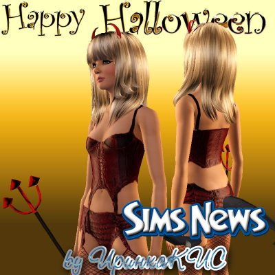 "Set ""Halloween"" by Sims-News.ru"