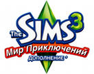 ����� ����� ����� � The Sims 3 ��� �����������