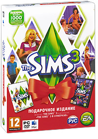 ���������� ������� The Sims 3: � ��������