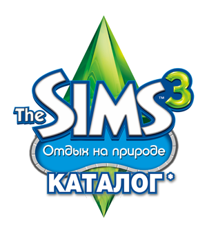 ����������� �����-����� ��  ��������  The Sims 3: ����� �� �������