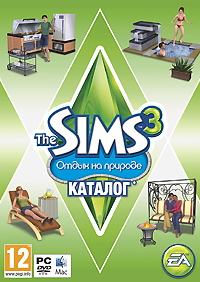��������� ���������� �������� The Sims 3 ����� �� �������