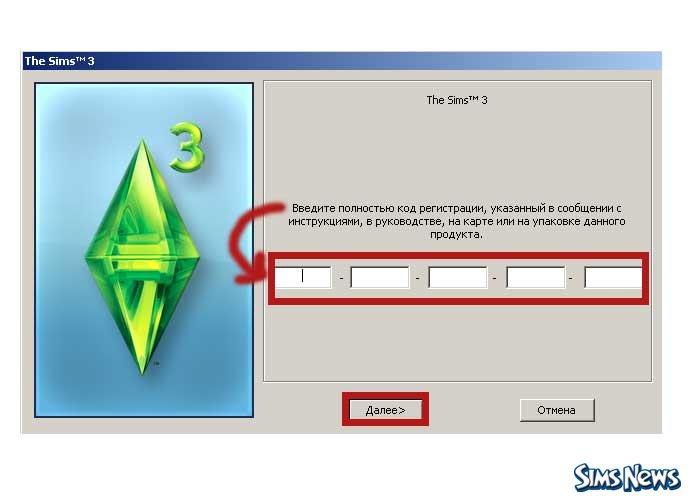 Как установить игру с диска на ноутбук - 7d