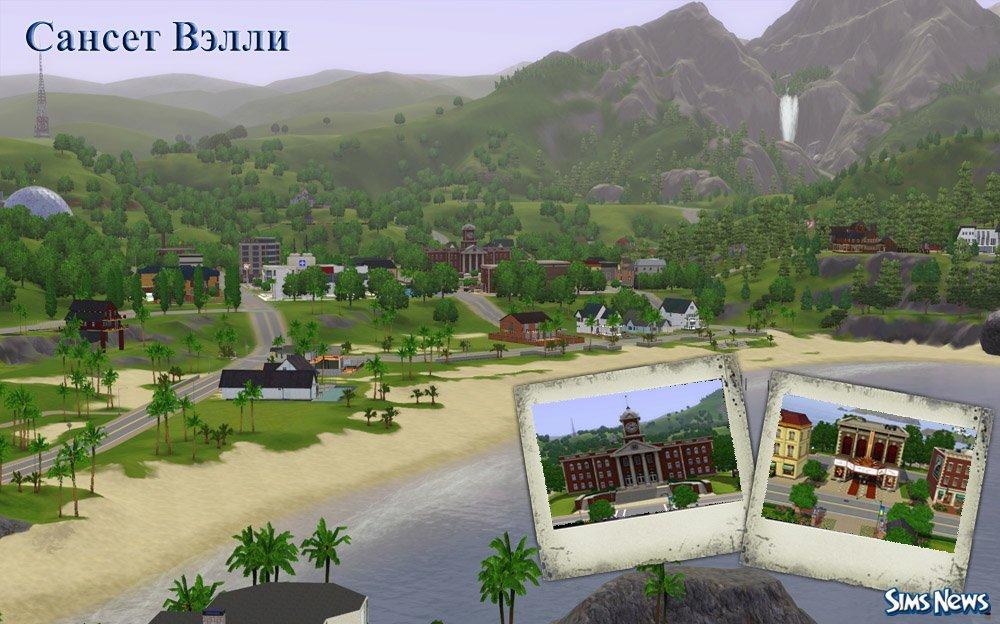 The Sims 3 садоводство (Навык садоводства в Симс 3 ...