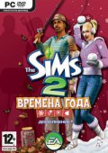 The Sims 2 ������� ���� (The Sims 2 Seasons)