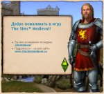 The Sims Medieval ���������� 2.0