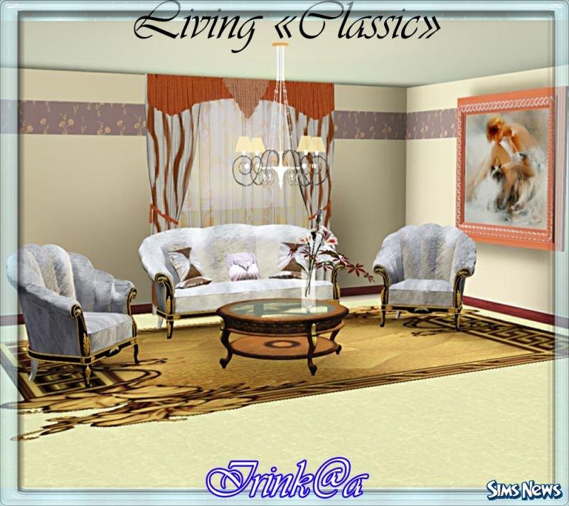 Скачать мебель симс 3 в формате sims3pack