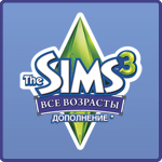 The Sims 3 Все Возрасты (The Sims 3 Generations)