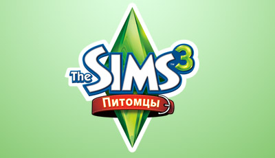��������� The Sims 3 �������
