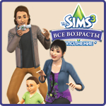 ����� � ������ The Sims 3 ��� ��������