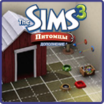 The Sims 3 ������� � ����� ������� � ��������������