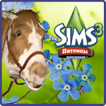 The Sims 3 ������� � ����������� Limited Edition