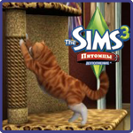 ����������� � The Sims 3 �������