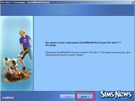 Скачать sims 3 питомцы бесплатно.