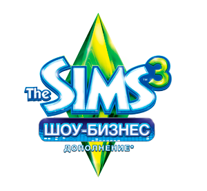 http://sims-news.ru/uploads/posts/2011-12/1323182440_logosims3-shoubiz.png