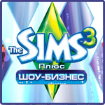 The Sims 3 ���-������ ����