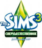 The Sims 3 ������������������ ��������� � �������