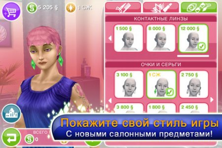 The Sims FreePlay c Katy Perry v.2.3.0