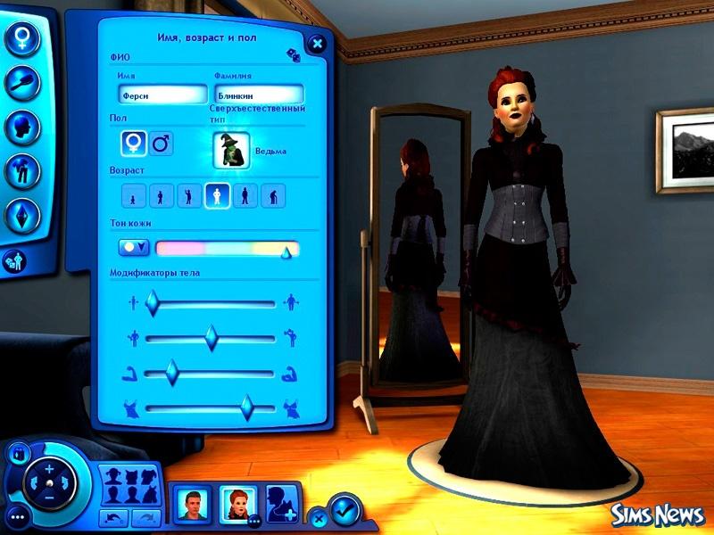 Как в sims 3 стать зомби - a2684