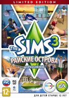  The Sims 3   Limited Edition