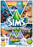 ������ The Sims 3 ������� ������� Limited Edition