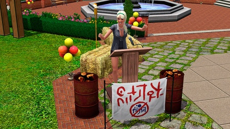 ���������� ������ ������� � The Sims 3 ������������ �����