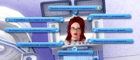 ����� � The Sims 3 ������������ �����