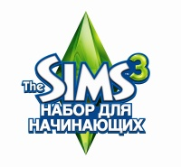 The Sims 3 ������:  The Sims 3  ����� ��� ���������� � The Sims 3 ����� ������� ��������� � �������