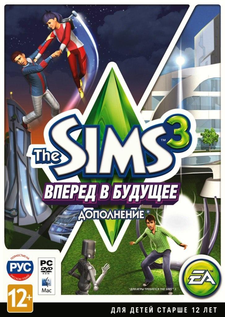 The sims 3 вперед википедия - eee3
