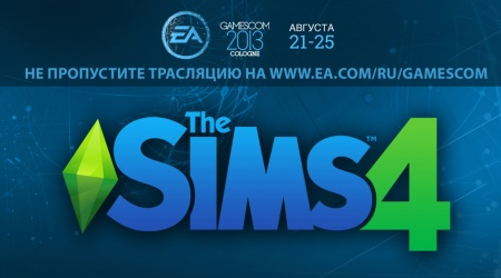 �����-����������� Electronic Arts ��  Gamescom 2013