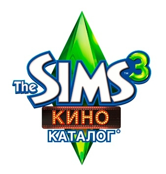 ��������� ���������� �������� The Sims 3 ����