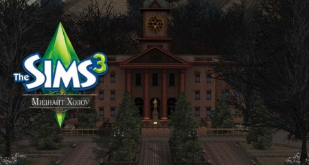 ������� ����� - ����� ����� � The Store ��� The Sims 3
