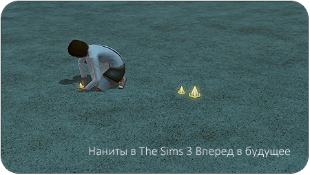 The Sims 3 Наниты