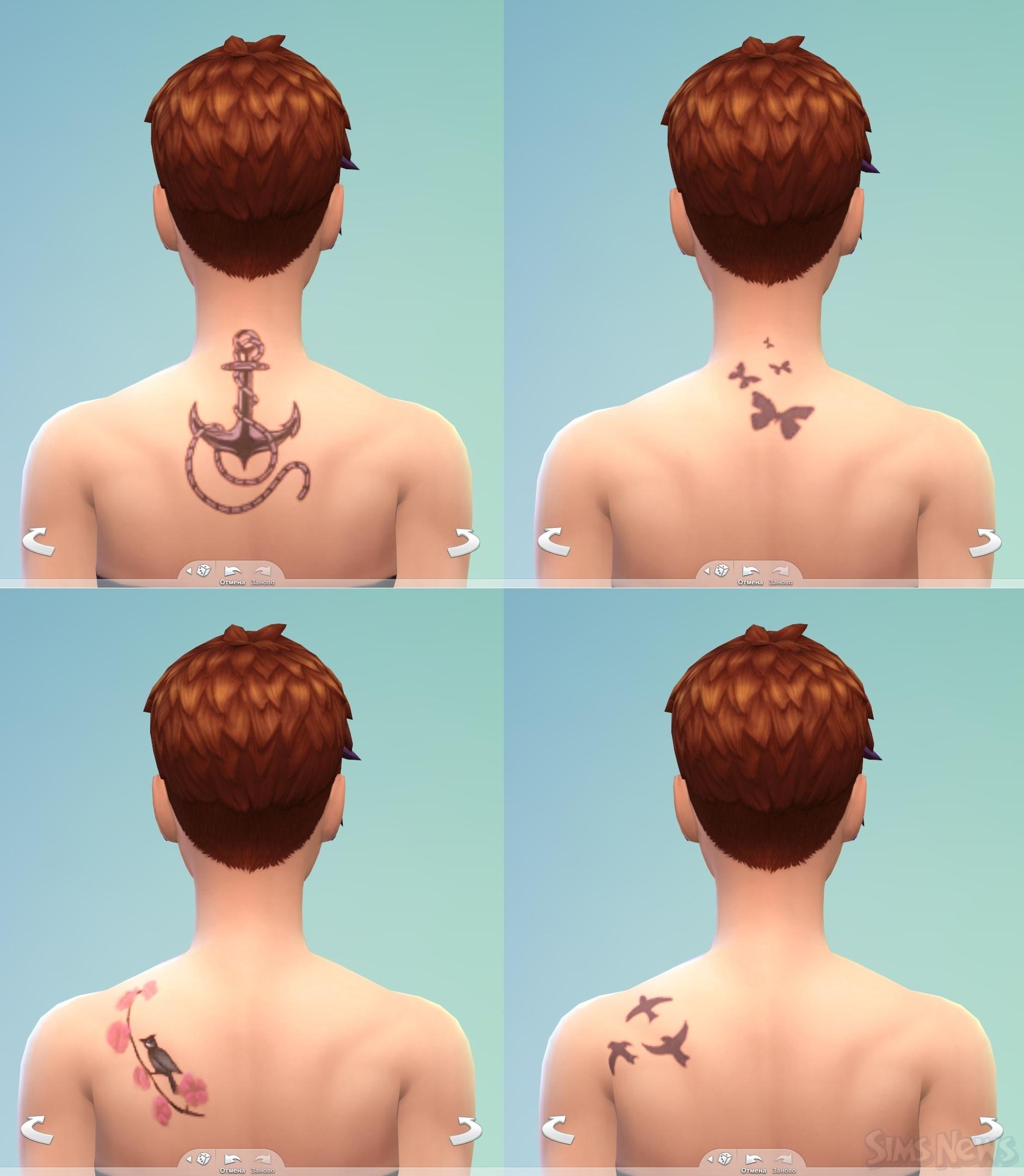 Как сделать татуировку для симс 4 250