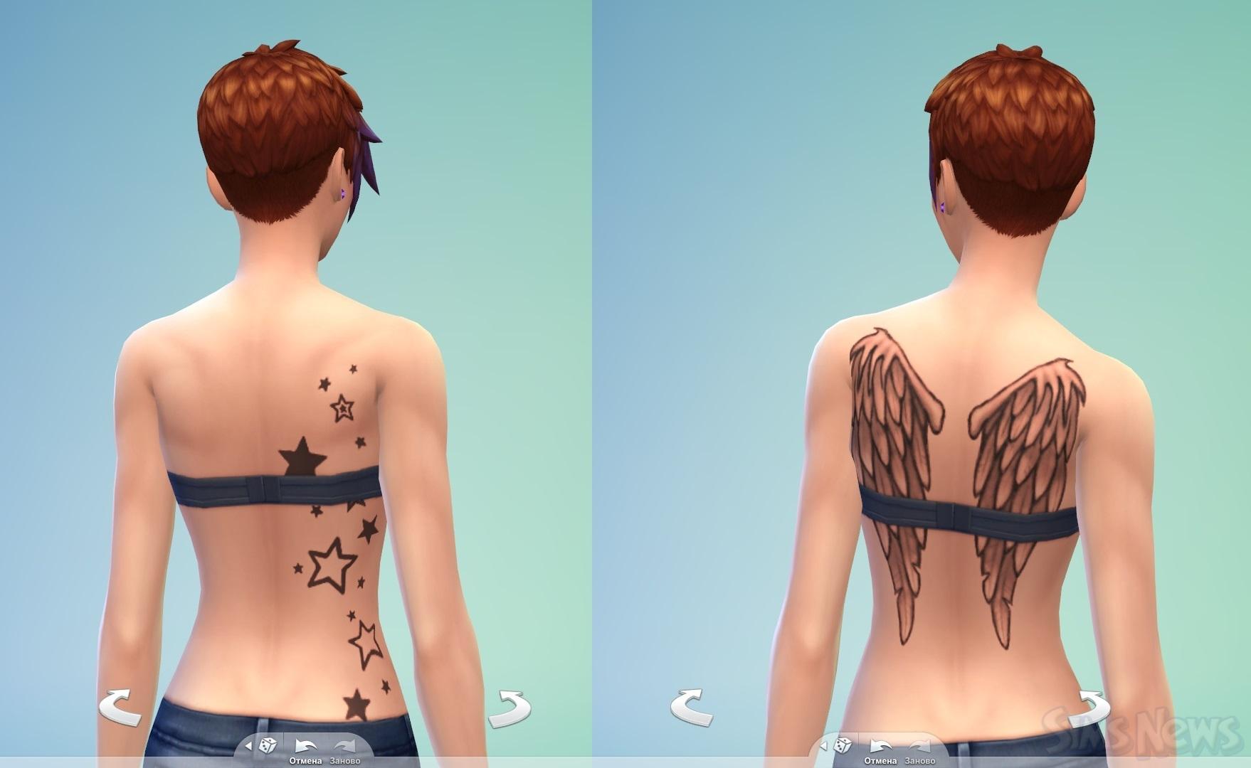 Как сделать татуировку для симс 4 232