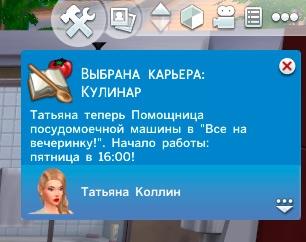 Адрес 133 детской поликлиники москвы