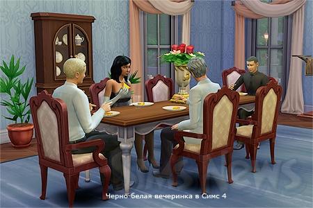 Вечеринки в «Симс 4» » m Вселенная игры the Sims! 60