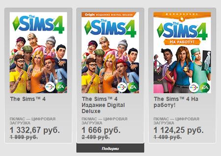 скачать игру The Sims 4 з дополнениями через торрент - фото 6