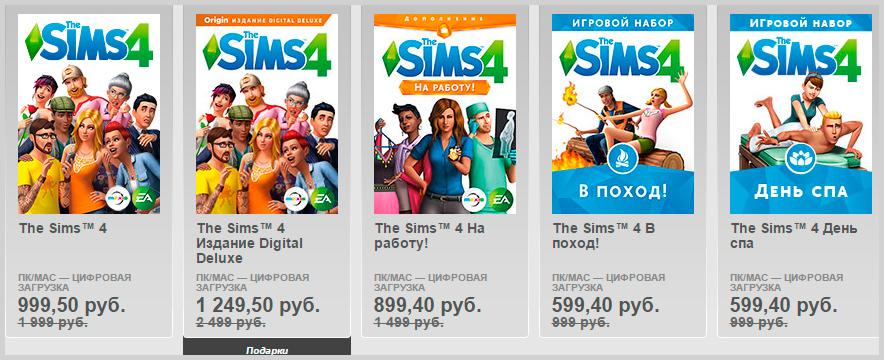 скачать игру The Sims 4 з дополнениями через торрент - фото 5