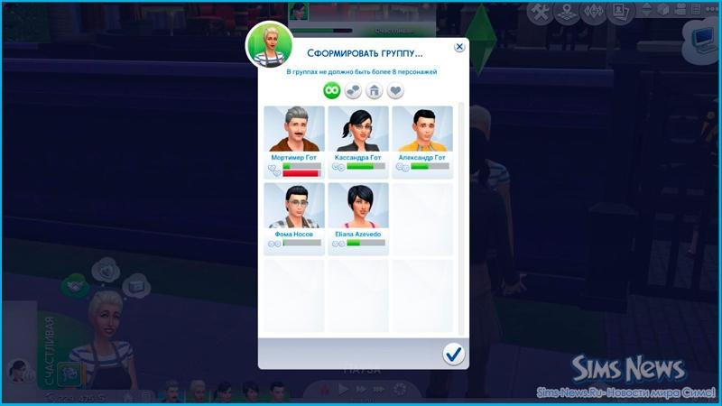 Sims 3 кряк 1.0