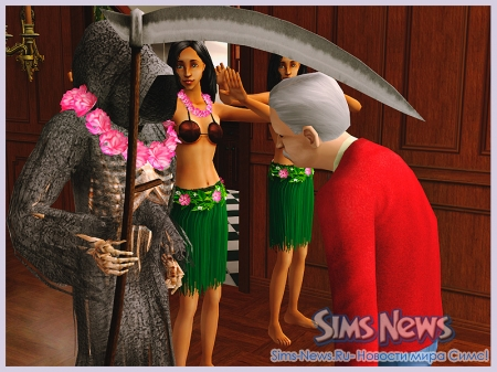���� ������ � �������� � The Sims 2