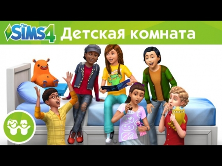 ����� The Sims 4 ������� ������� � �������