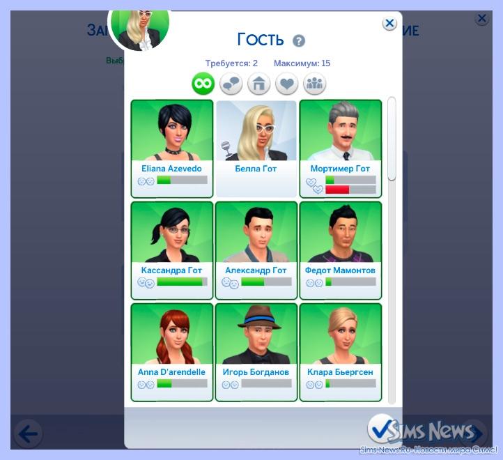 Вечеринки в «Симс 4» » m Вселенная игры the Sims! 62